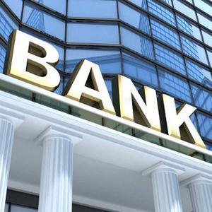 Банки Юсьвы