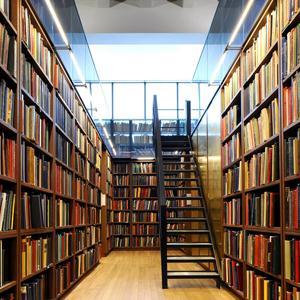 Библиотеки Юсьвы