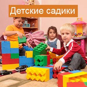 Детские сады Юсьвы