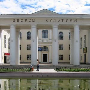 Дворцы и дома культуры Юсьвы