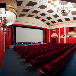 Кинотеатры Юсьвы