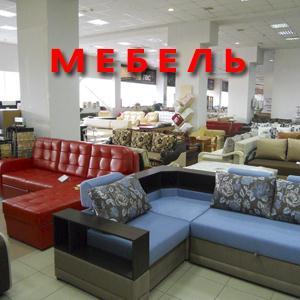 Магазины мебели Юсьвы