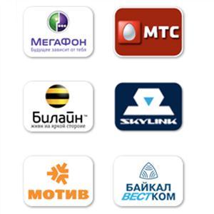 Операторы сотовой связи Юсьвы