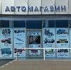 Автомагазины в Юсьве