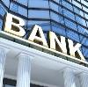 Банки в Юсьве