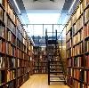 Библиотеки в Юсьве