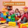 Детские сады в Юсьве