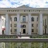 Дворцы и дома культуры в Юсьве