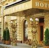 Гостиницы в Юсьве