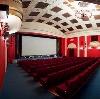 Кинотеатры в Юсьве