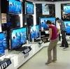 Магазины электроники в Юсьве