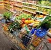 Магазины продуктов в Юсьве