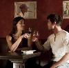 Рестораны, кафе, бары в Юсьве