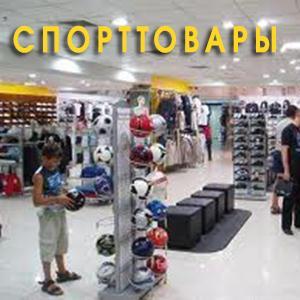 Спортивные магазины Юсьвы